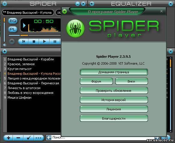 Использование xaudio2 для воспроизведения звуковых эффектов